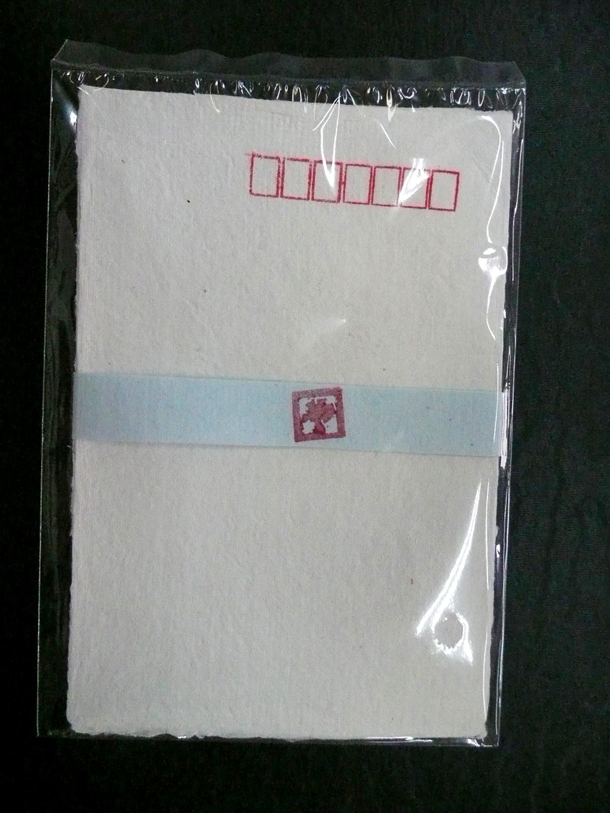 はがき(2枚入):120円