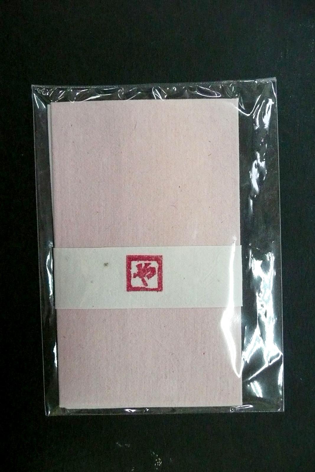 ポチ袋(3枚入):120円