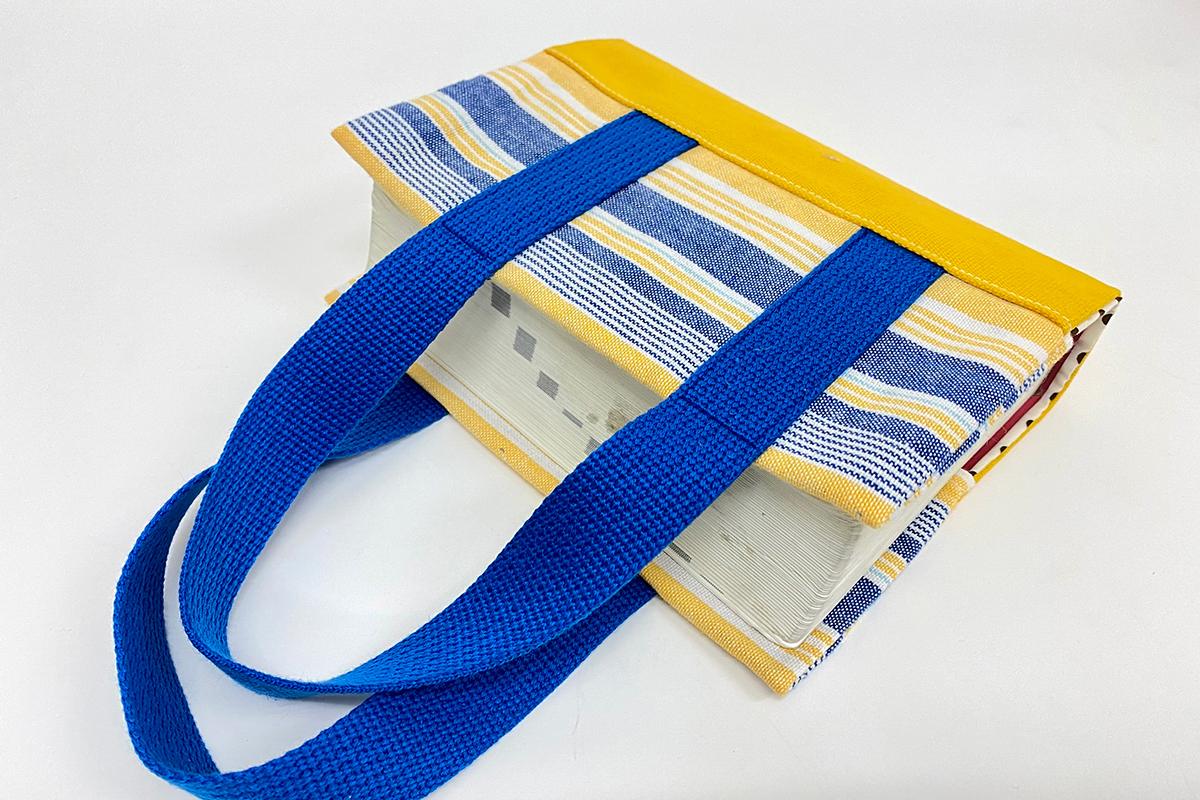 持ち運びできる辞書バッグ:1,800円