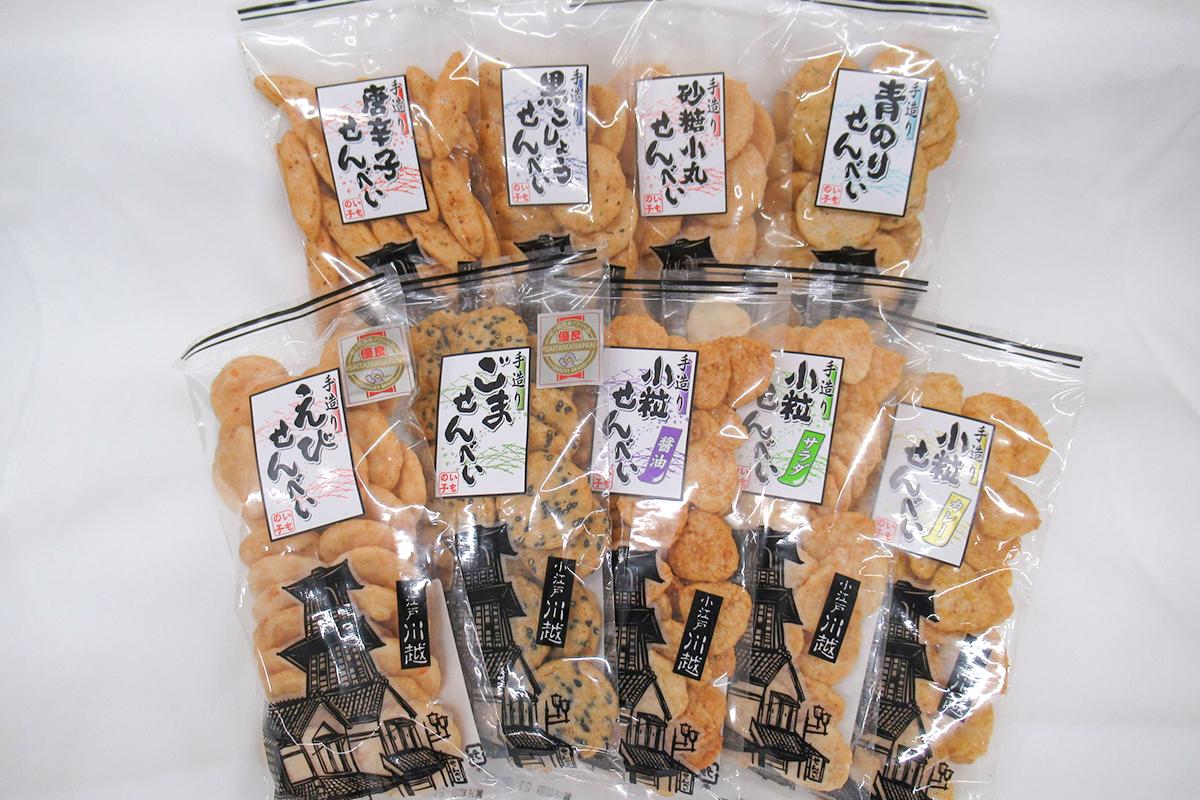 いもの子煎餅(9種類):150円~