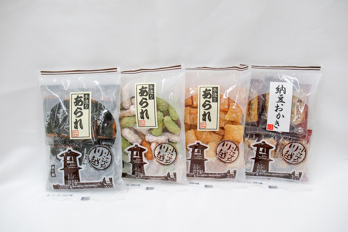 あられ(4種類):350円~
