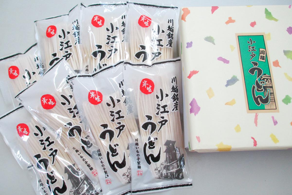 小江戸うどん(半生):250円~