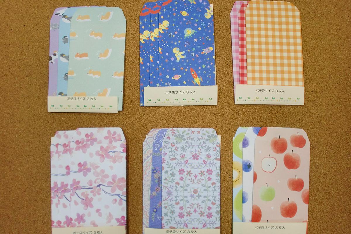 ポチ袋(3枚入り):100円