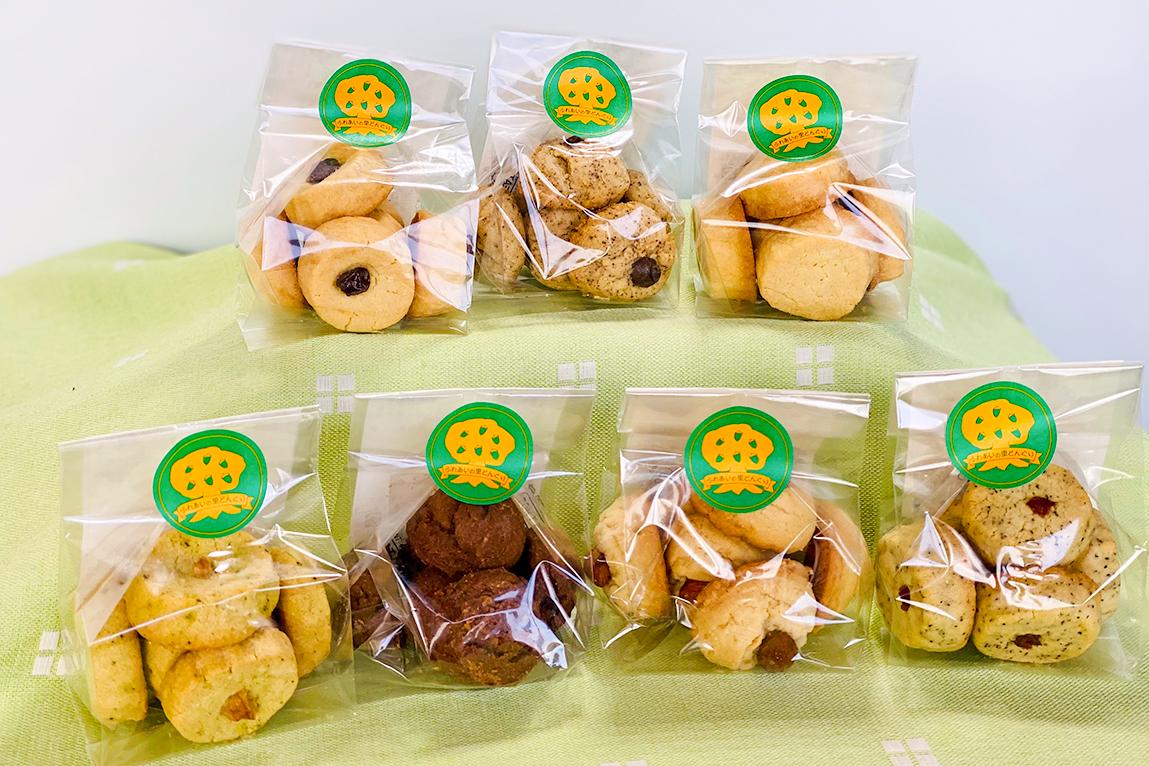 クッキー:300円