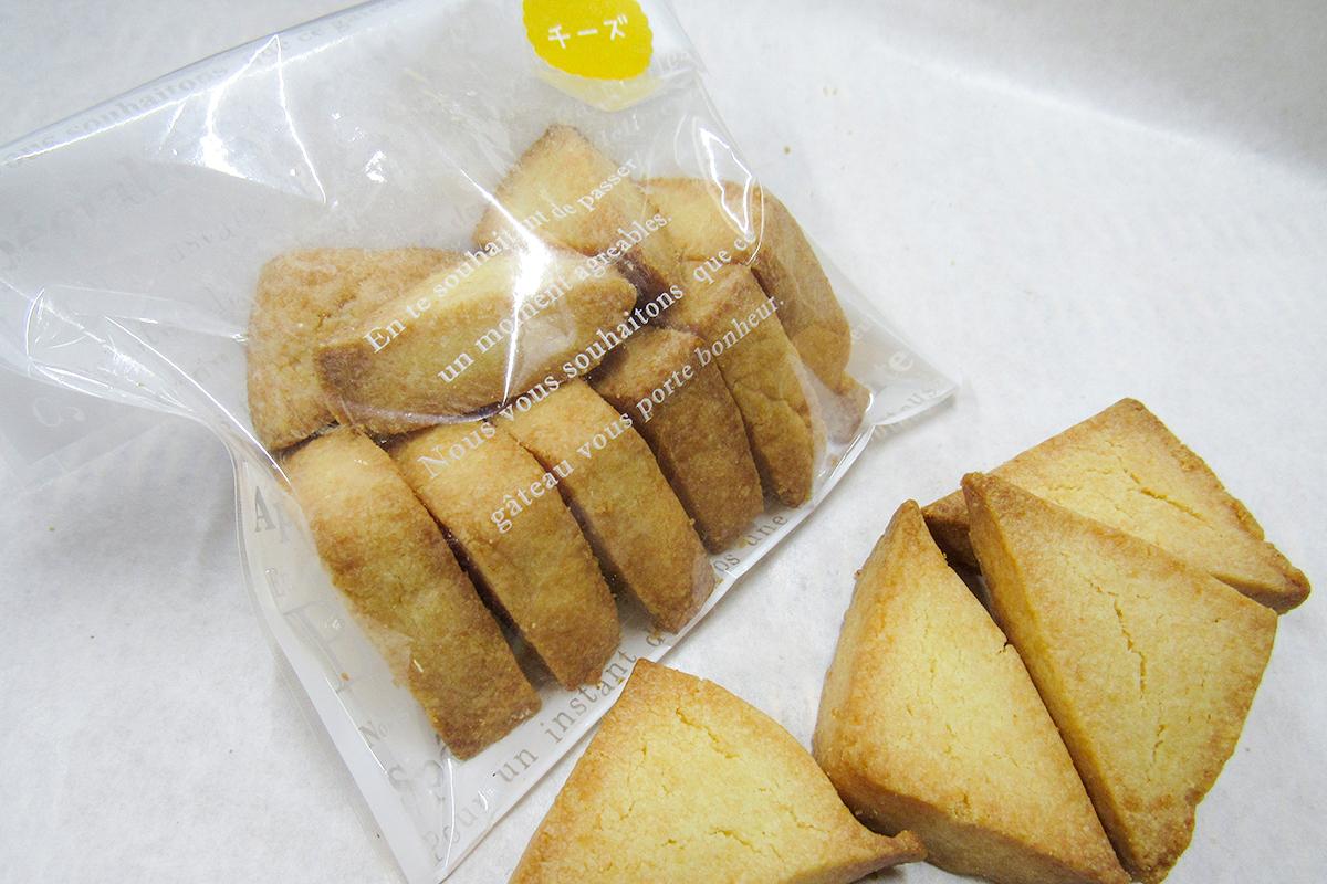チーズクッキー:250円