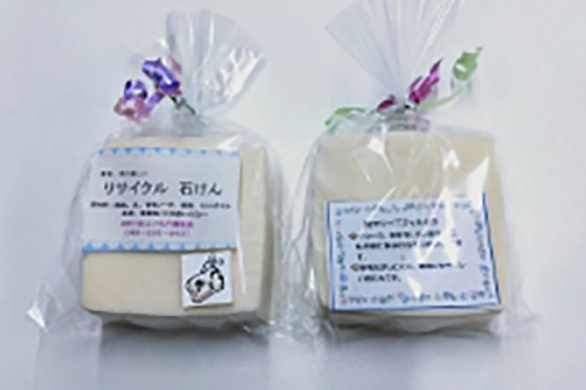 手作り石鹸:150円~70円