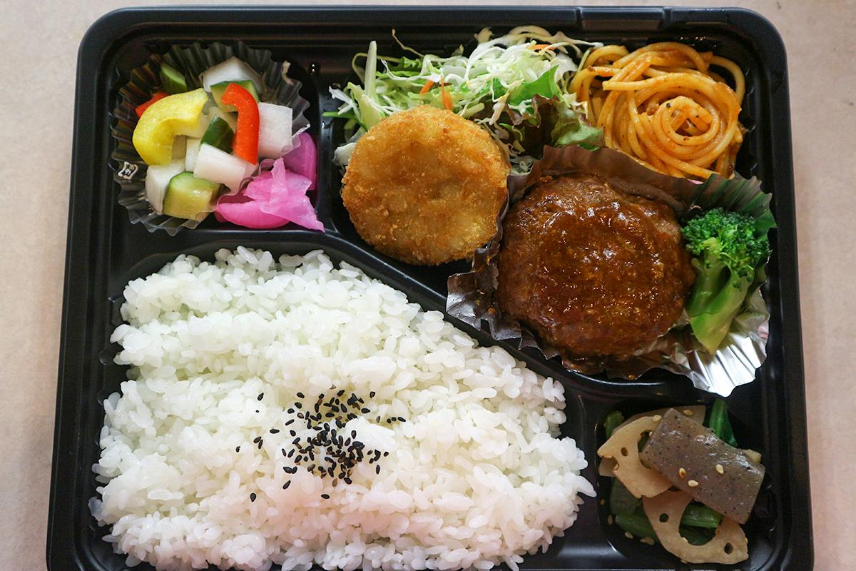 <日替わり>オリジナル弁当 450円
